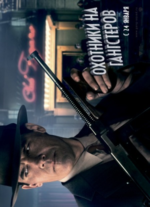 Gangster Squad 1772x2448