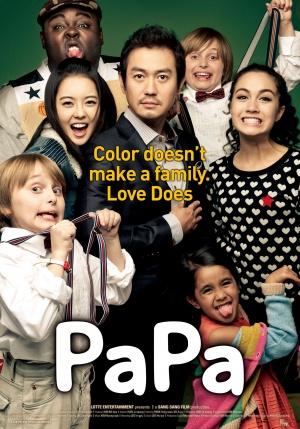 Papa 1476x2109