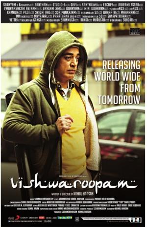 Vishwaroopam 700x1084