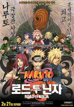 Road to Ninja: Naruto the Movie 1294x1865