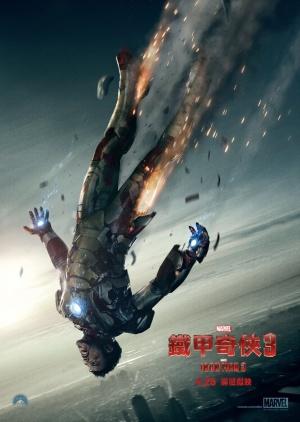 Iron Man Three 782x1100