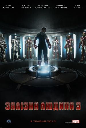 Iron Man Three 1350x2000