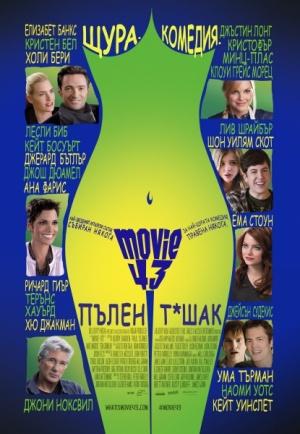 Movie 43 415x600