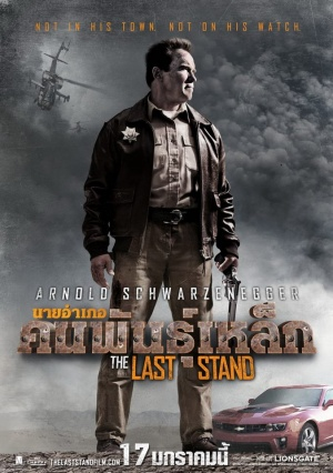 The Last Stand 676x960