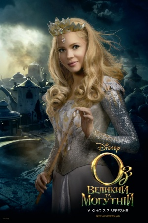 Oz the Great and Powerful 733x1100