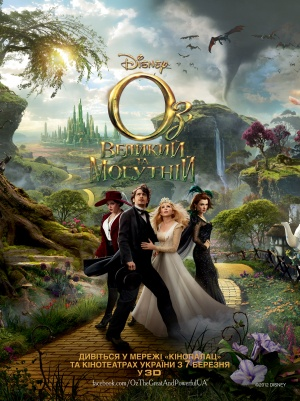 Oz the Great and Powerful 2563x3425