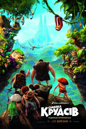 The Croods 787x1181