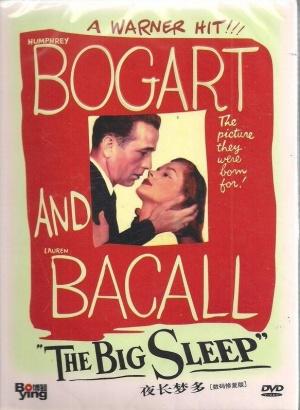 The Big Sleep 583x797