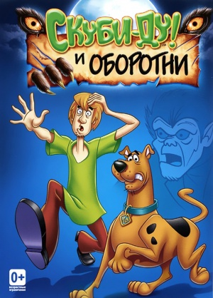 Scooby Doo, Where Are You! 578x805