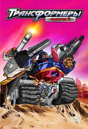 Transformers 340x499