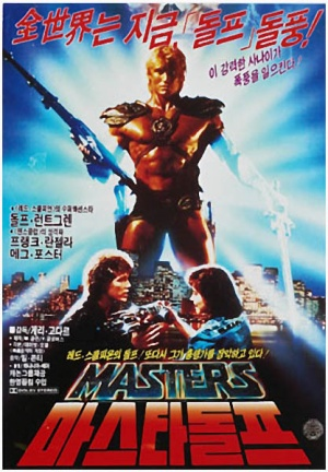 Masters of the Universe 417x600