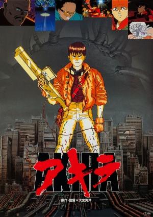 Akira 2099x2974