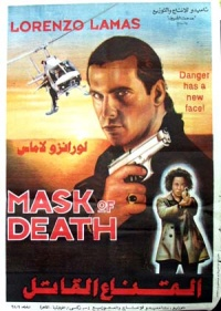 Mask of Death poster