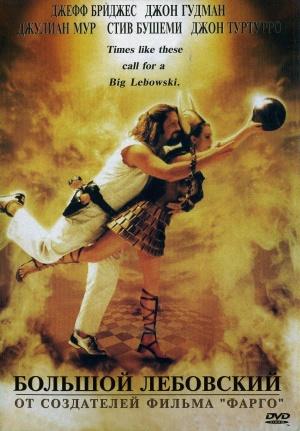 The Big Lebowski 1492x2144