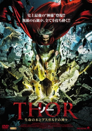 Almighty Thor 1014x1440