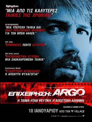 Argo 601x800