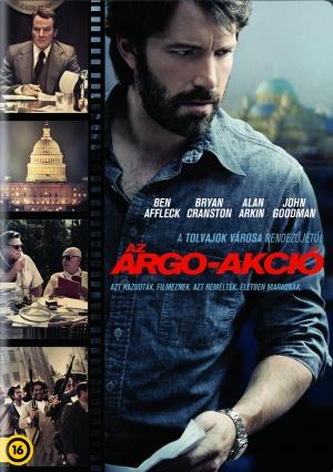 Argo 1506x2137