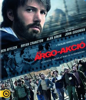Argo 1486x1725