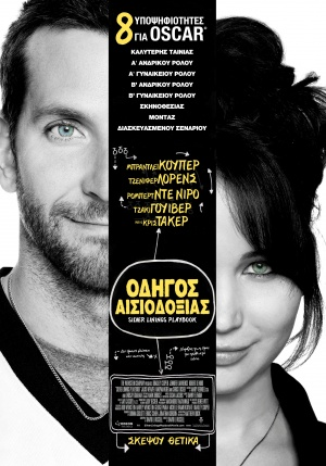 Silver Linings Playbook 2067x2953