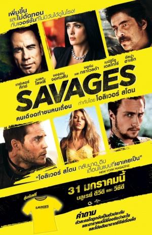 Savages 622x960