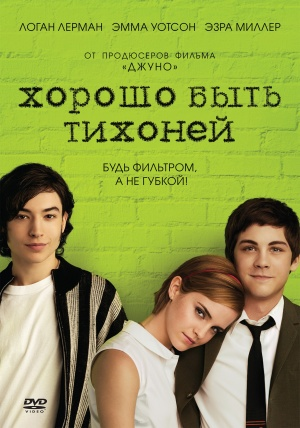The Perks of Being a Wallflower 1402x2000