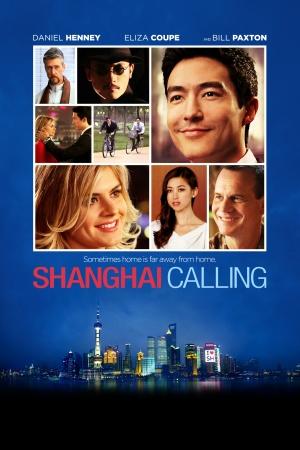 Shanghai Calling 1400x2100