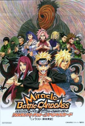 Road to Ninja: Naruto the Movie 1931x2862