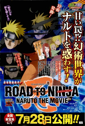 Road to Ninja: Naruto the Movie 2062x3046
