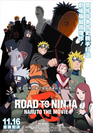Road to Ninja: Naruto the Movie 3256x4654