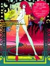 Lupin the Third: Mine Fujiko to iu onna poster