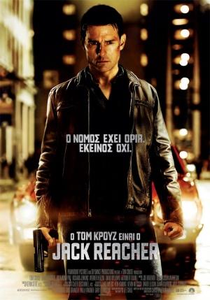 Jack Reacher 800x1143
