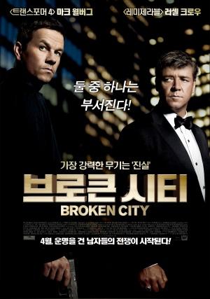Broken City 900x1282