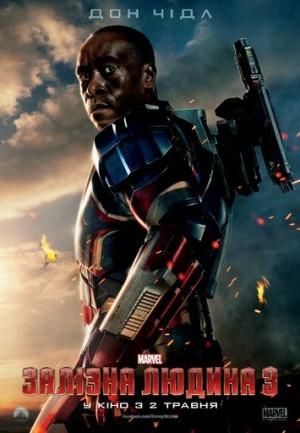 Iron Man Three 355x512