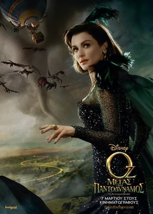 Oz the Great and Powerful 430x600