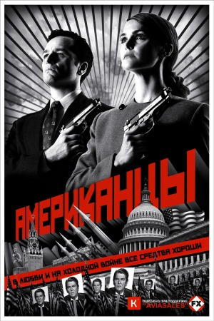 The Americans 1000x1500