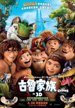 The Croods 972x1404