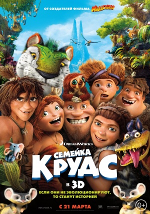 The Croods 3515x5000