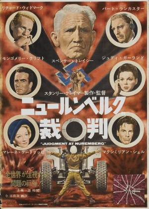 Judgment at Nuremberg 1892x2664