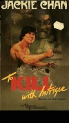 To Kill With Intrigue Cover