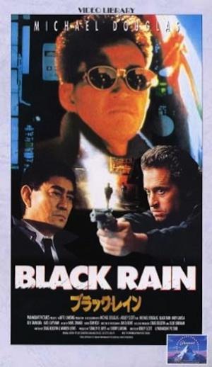 Black Rain 301x520