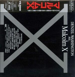 Malcolm X 783x800
