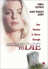 Second to Die Cover