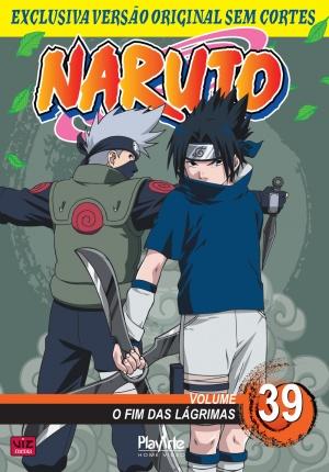 Naruto 1181x1693