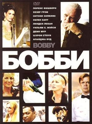 Bobby 391x528