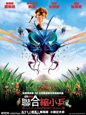 The Ant Bully 768x1024