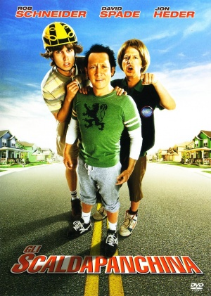 The Benchwarmers 1182x1659