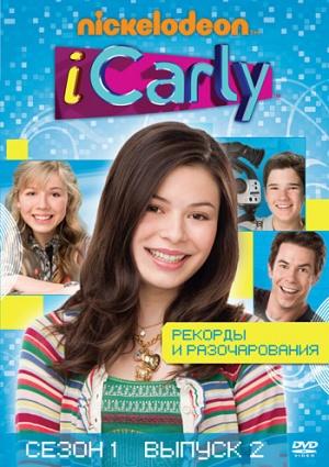 iCarly 350x496