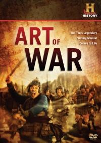 Art of War poster
