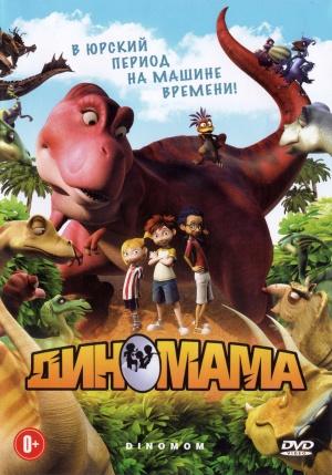 Dino Mom 3016x4313
