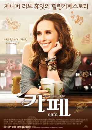 Café 827x1170